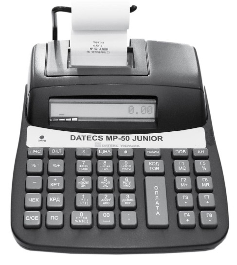 Datecs MP-50 Junior